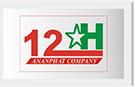 logo_thinh